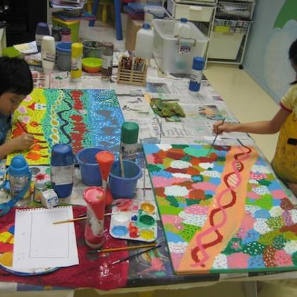 Creative Art FUNdamental (ages 5 to 8)