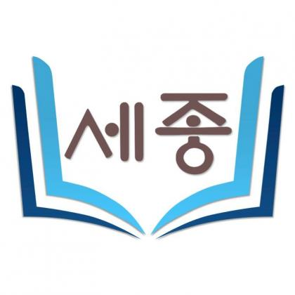 Korean Language Beginner 1 (Term 1)