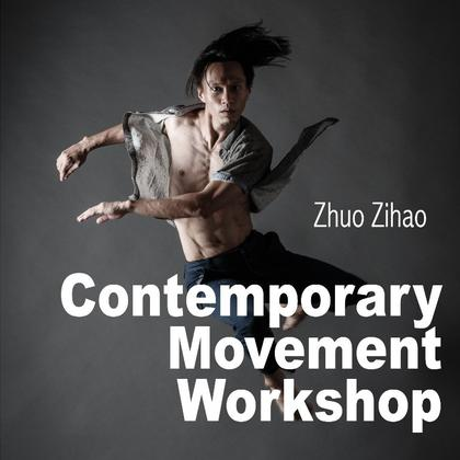Contemporary Movement Workshop