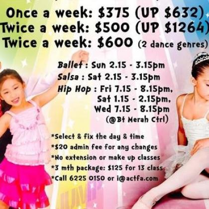 Kids Hip Hop Dance Class - 13 weeks