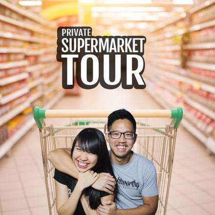 Understand Nutrition Labels: Supermarket Tour (Private)