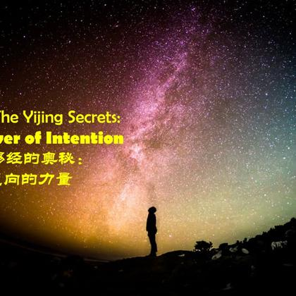 1-Day Unlock the Yijing Secrets: The Power of Intention