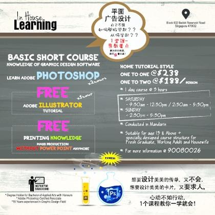 BASIC SHORT COURSE FOR PHOTOSHOP / ILLUSTRATOR / PRINTING KNOWLEDGE