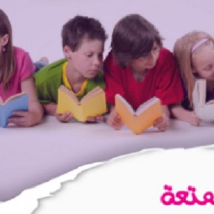 Arabic Course For Children (10 Sessions)