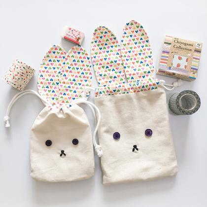 Hunny Bunny Gift Pouch Sewing Workshop
