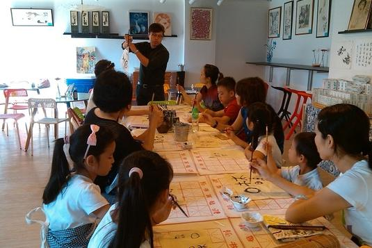Chinese Calligraphy Calligraphy Classes In