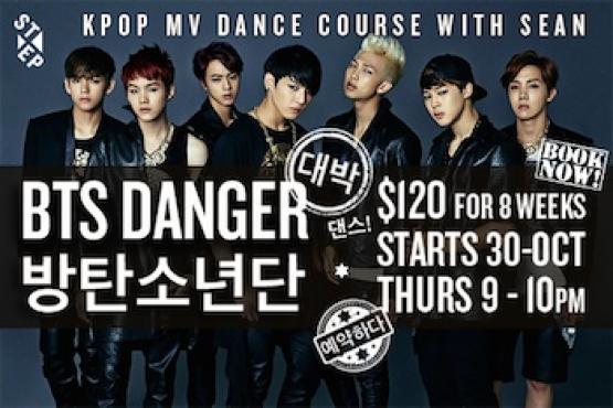 BTS Danger K-Pop Course