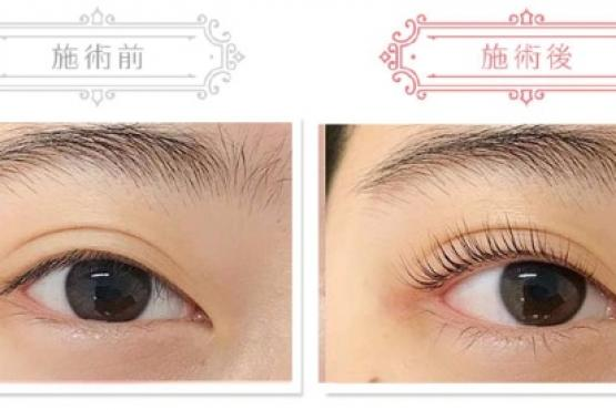 f9dfcc5f8f4 Keratin Lash Lift - Make Up and Beauty Courses in Singapore - LessonsGoWhere